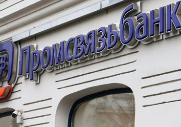 Банки начали передавать в Промсвязьбанк контракты по гособоронзаказу