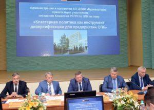 Выездное заседание комиссии РСПП по ОПК _ 29.05.2018