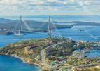 Международный дальневосточный морской салон пройдет на острове Русский 26-28 июля