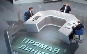 Прямая линия с Владимиром Путиным_7 июня 2018