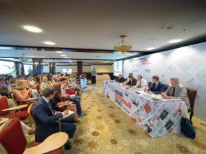 Сочи_Конференция по ГОЗ_Дифанс Медиа