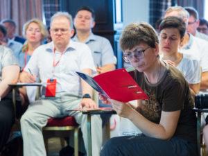 Сочи-2018_Конференция_ГОЗ_Фото Руслан Шамуков