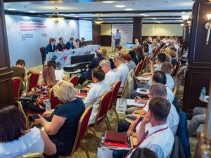 Сочи-2018_Конференция по ГОЗ