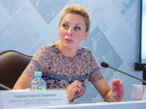 Виктория Карпенко_Сочи-2018_Конференция_ГОЗ_Фото Руслан Шамуков