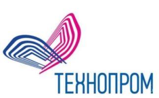Глава Новосибирской области Андрей Травников: «Основная идея «Технопрома» – это укрепление связки между наукой и индустрией»
