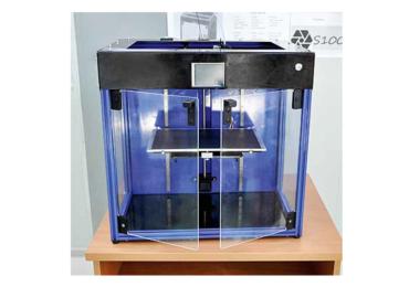 СЗРЦ Концерна ВКО «Алмаз-Антей» представил 3D-принтер и персональный компьютер