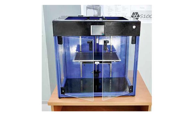 3D-принтер Гелиос 1_ СЗРЦ Концерна ВКО Алмаз-Антей