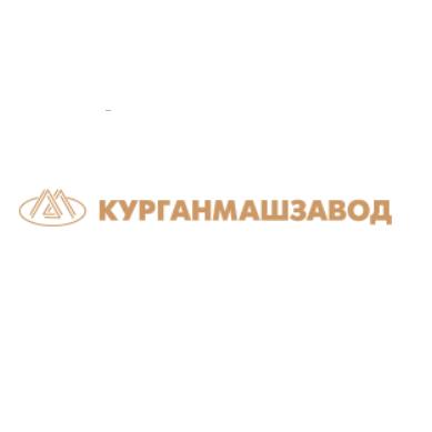 КурганМашЗавод-Лого