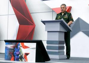 Сергей Шойгу Министр обороны РФ на открытии форума Армия-2018