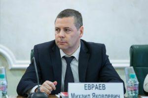 Евраев Михаил_Возможно займет вакантное место зам главы ФАС