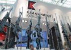 """Агентство АКРА подтвердило высокий рейтинг кредитоспособности """"Калашникова"""""""