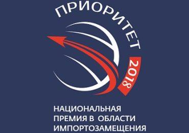 Партнером Национальной премии «ПРИОРИТЕТ-2018» стал Магнитогорский металлургический комбинат
