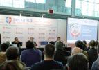 Начала работу 27-я Международная выставка Securika St. Petersburg