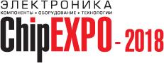 """В ЦВК """"Экспоцентр"""" стартовала выставка ChipExpo 2018"""