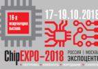 Итоги 16-ой выставки по электронике, компонентам, оборудованию, технологиям «ChipEXPO – 2018».