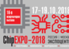 Cпикеры Российско-китайского делового форума по электронике «Business electronics with China»