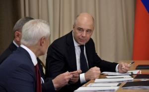 Министр финансов Антон Силуанов перед совещанием у Путина_20.11.2018