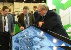 Международная выставка инноваций  HI-TECH