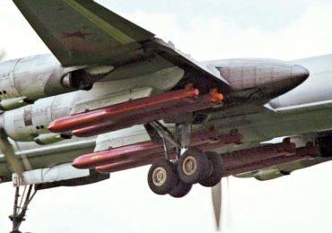 Стратегические крылатые ракеты Х-101 оснастили комплексам радиоэлектронных помех