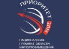 «РТ-Техприёмка» стала партнёром номинации «Приоритет-Оборонпром»