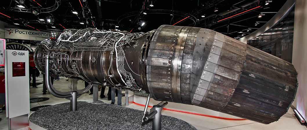 Авиационные двигатели_АЛ-41Ф1 Изделие 117С