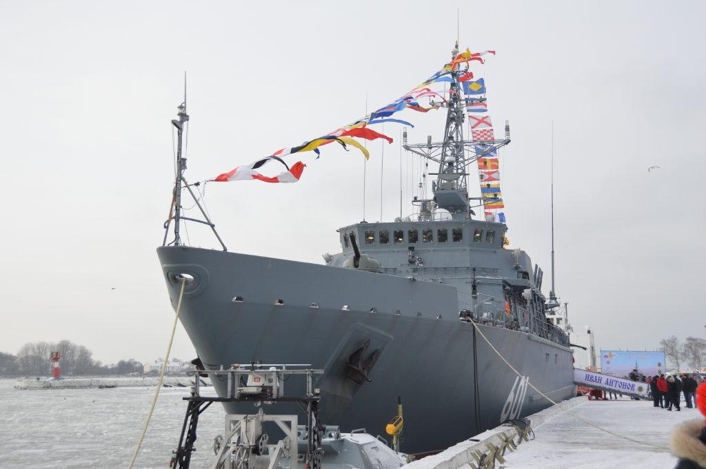 Иван Антонов_корабль проекта 12700_ СНСЗ_Балтийск