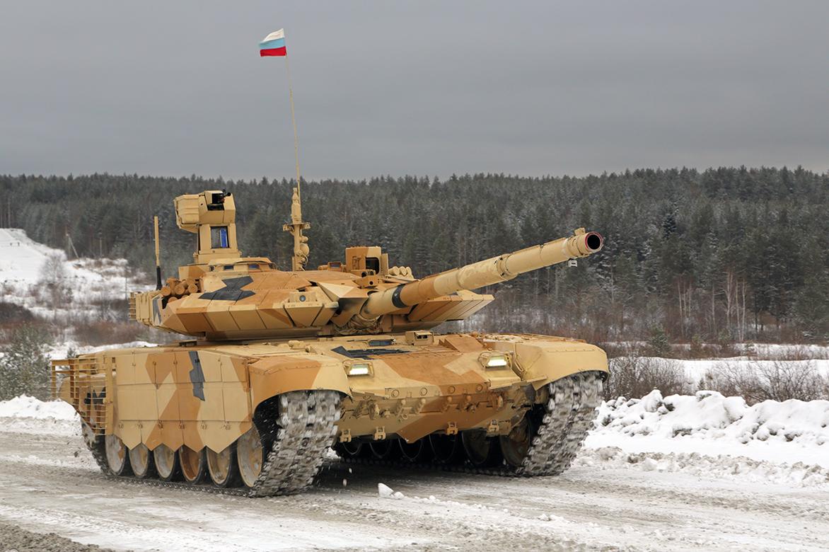 Танк Т-90МС_ Прорыв_  Уралвагонзавод