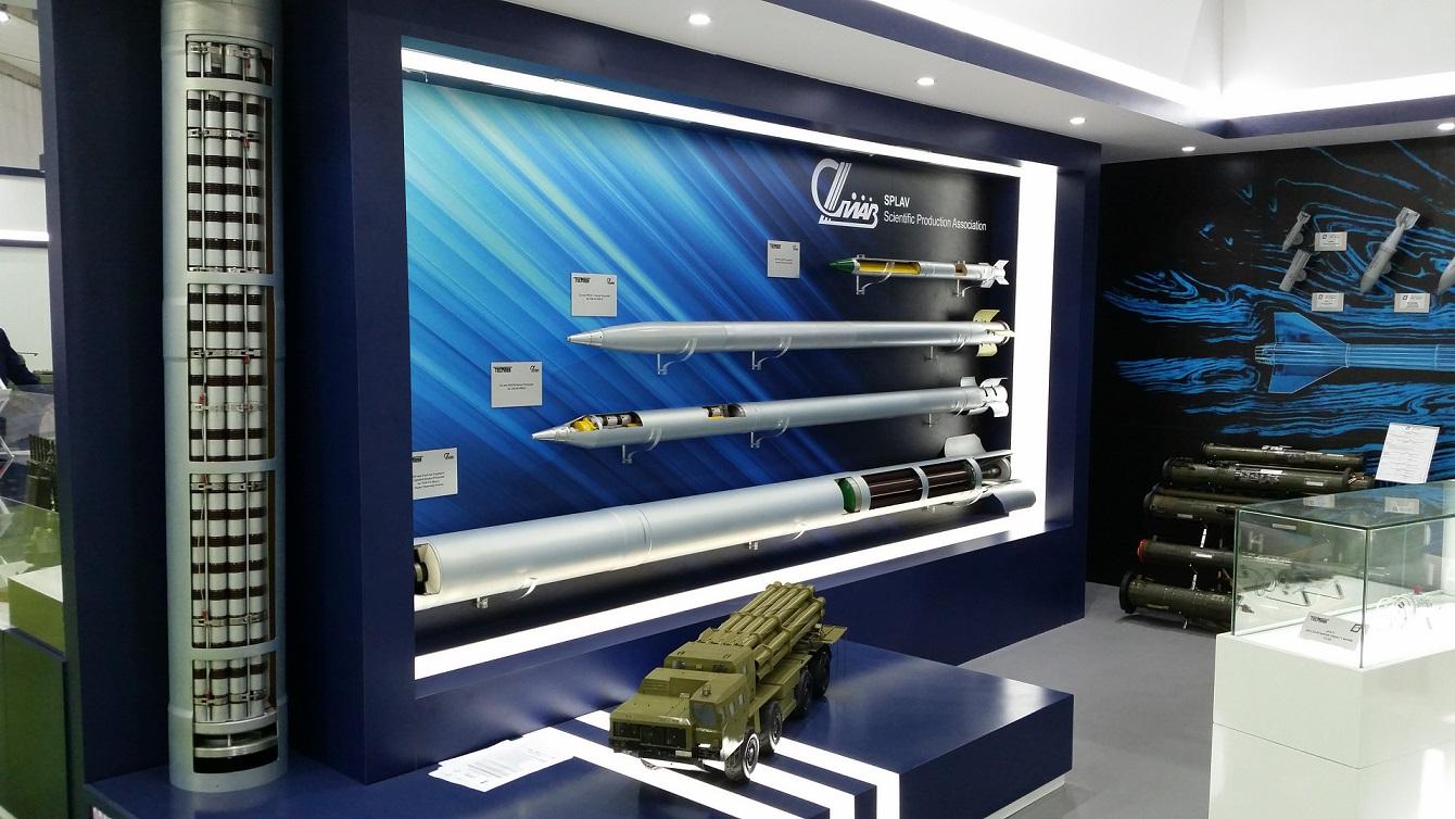 Техмаш_Турбореактивный снаряд АЗ-ТСР-47