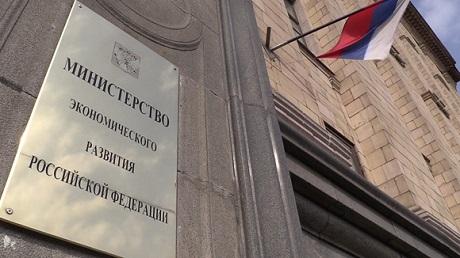 Законодательная инициатива Международного морского бизнес-форума СИ МБФ по снижению уголовной нагрузки на российский бизнес поддержана Минэкономразвития России
