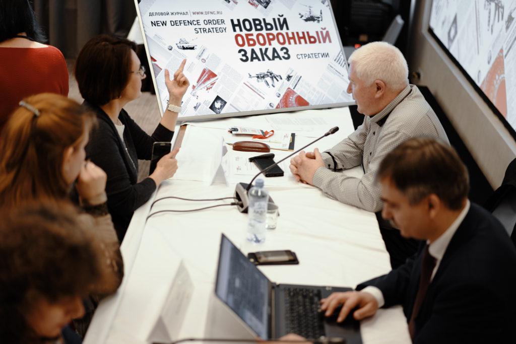 В перерыве Конференции по ГОЗ_ 14.03.2019_СПб_ Дифанс Медиа