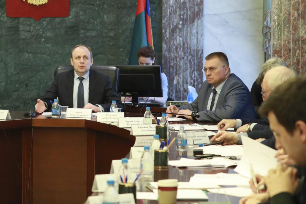 Экспертный совет ФАС _ГОЗ_Совещание_21.03.2019