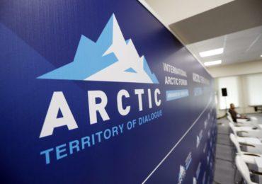 Опубликована деловая программа Международного арктического форума