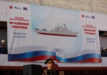 Новые десантные корабли для российского флота