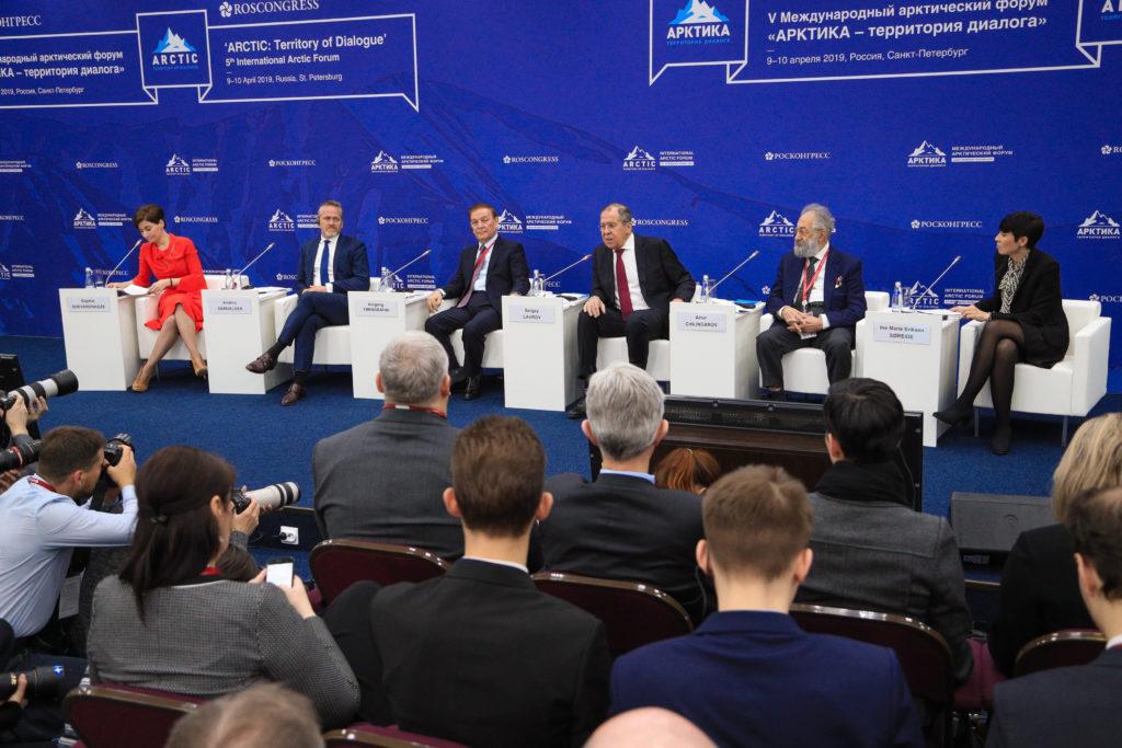 Международный арктический форум 2019|International Arctic Forum