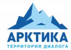 В V Международном арктическом форуме примут участие главы России, Исландии, Финляндии, Норвегии и Швеции – Пресс-служба Кремля