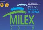 9-й Международной выставки вооружения и военной техники «MILEX-2019»