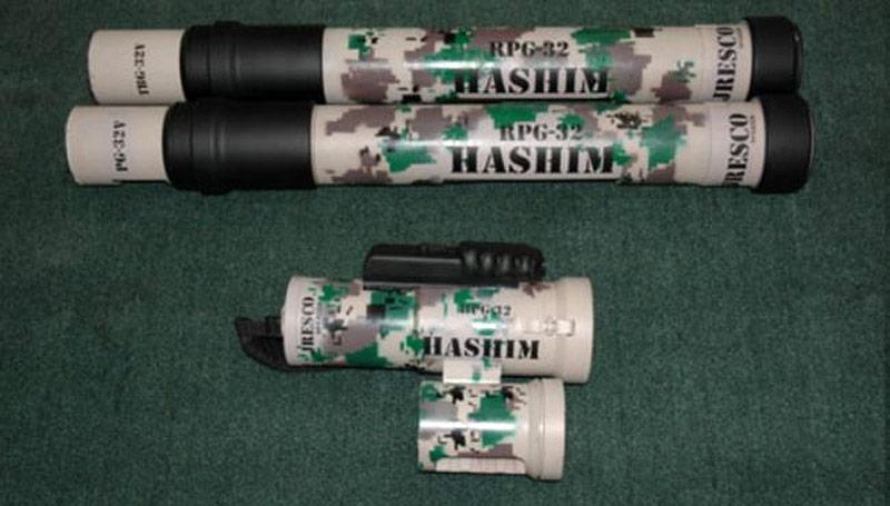 """Выстрел ТБГ-32В, выстрел ПГ-32В и пусковое устройство гранатомета РПГ-32 """"Хашим"""""""
