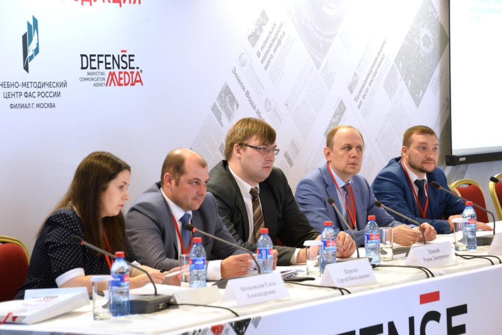 Конференция по ГОЗ_ Сочи_2019_Президиум_ Фесюк