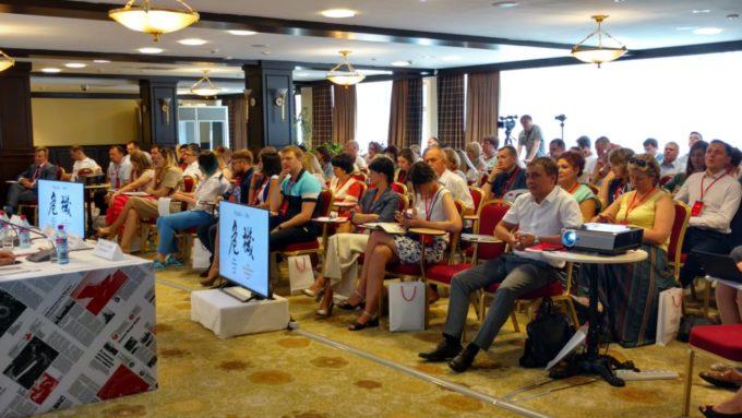 Конференция по ГОЗ_ Сочи_13 июня 2019_ Новый оборонный заказ. Стратегии