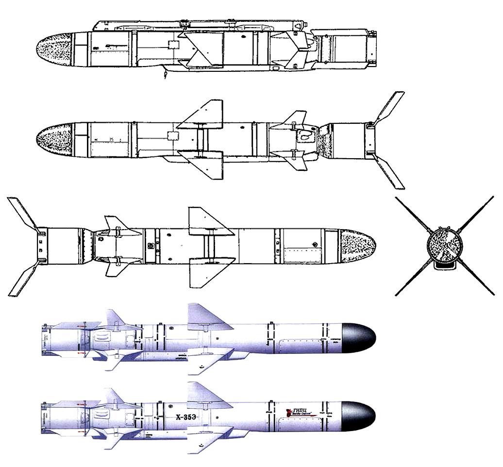 Проекции ракет Х-35 и Х-35Э морского и вертолетного вариантов компоновки