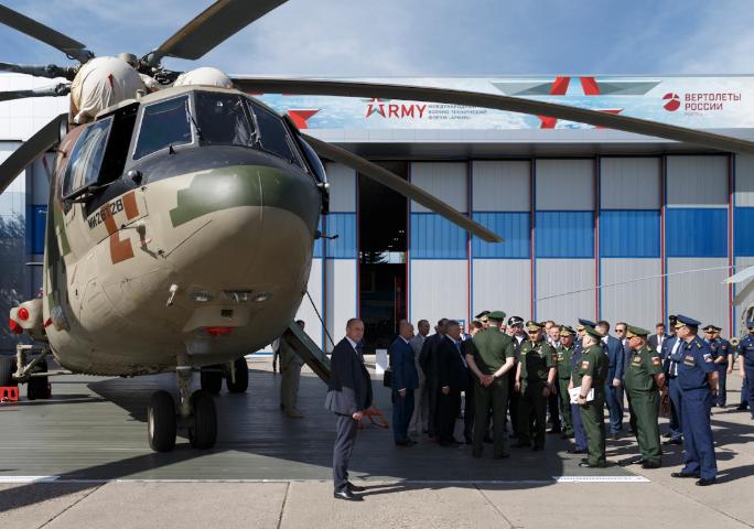 Ми-26_Завод Роствертол_ Армия-2019_Шойгу визит