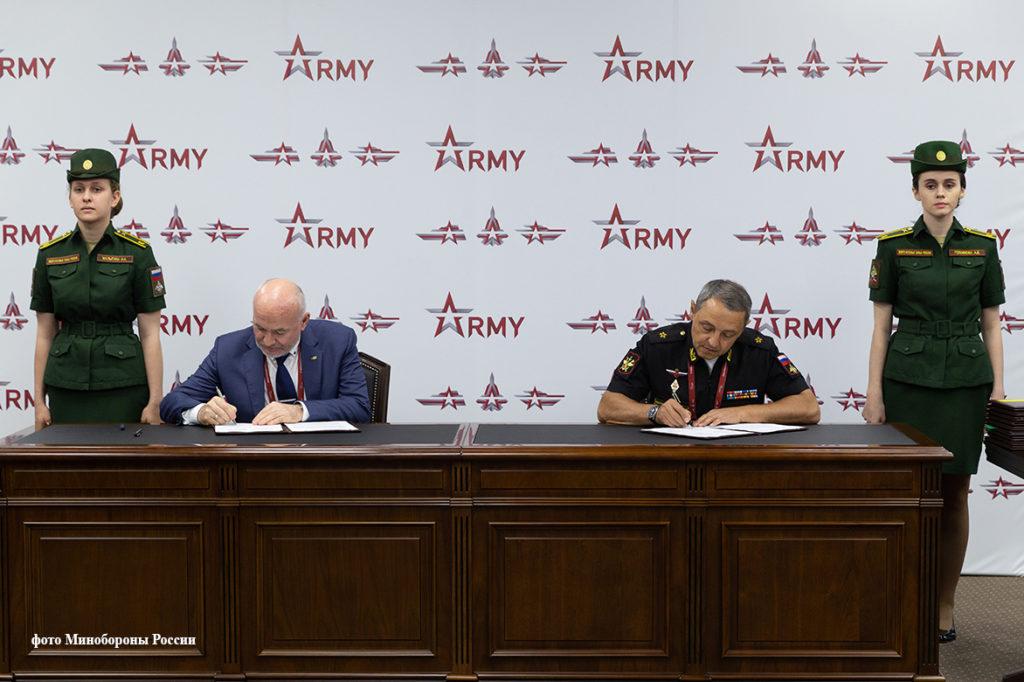 Армия-2019_Подписание госконтрактов с корпораций Уралвагонзавод_УВЗ