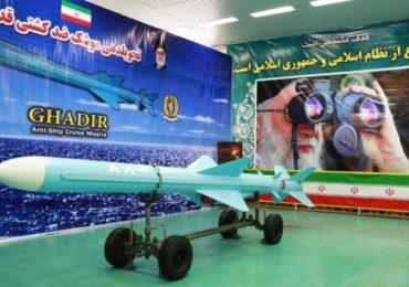 Ракетный щит Ирана