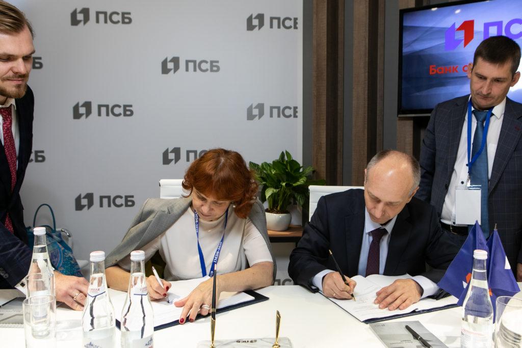 ПСБ_ Момент подписания соглашения с НИПТБ Онега