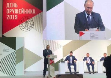 Путин призвал российский ОПК увереннее выходить на рынки