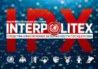 Международная выставка средств обеспечения безопасности государства Интерполитех