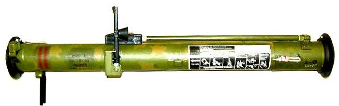 Огнемет МРО-А с пусковом положении
