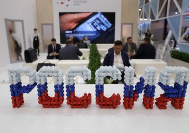 Экономический форум Россия – Африка представит крупнейшую площадку для бизнес-мэтчинга