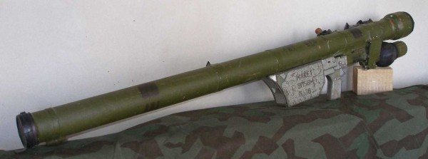 """Переносной зенитный ракетный комплекс 9К34 """"Стрела-3"""""""