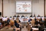 "Конференция ""Гособоронзаказ 2019-2020"""